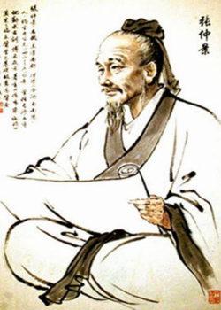 World famous Dr. Zhang Zhongjing (150-219 AC)